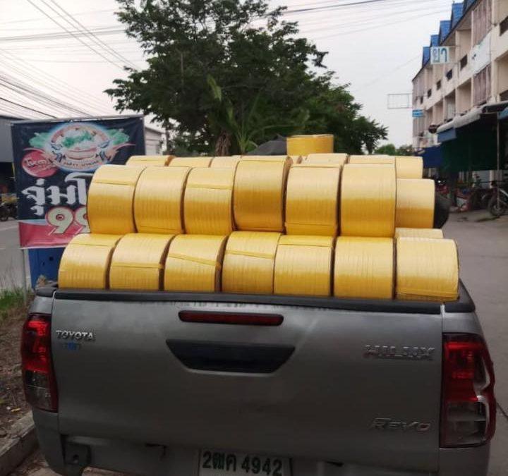 #สายรัดพลาสติกพีพีสีเหลือง? #โรงงานผลิตสายรัดพลาสต…