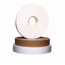 High-quality-paper-roll-for-banknote-banding.jpg_220x220