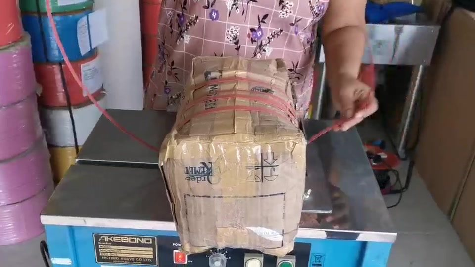 #เครื่องแพ็คกล่องมือสองญี่ปุ่น? #ขายเครื่องแพ็คกล่…