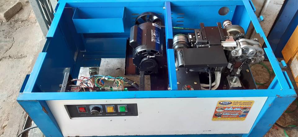#ทีเอนทีเซอร์วิดซ์ซ่อมเครื่องรัดกล่อง? #ช่างซ่อมเค…